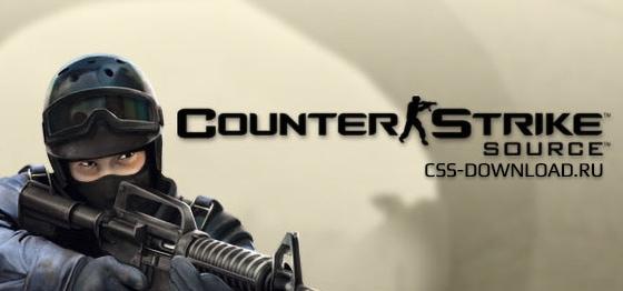 CS: Source